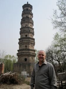 1400 Year old Pagoda!