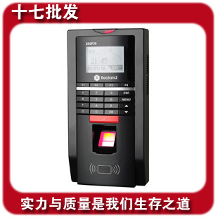 ZD2F20 Fingerprint Access Control & Time attendance